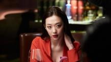 """영화 리얼 제작사, 설리 노출신 불법유출에 """"강경한 법적 조치"""""""
