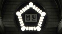 """총선 전 기부한 유승민 의원 보좌관…대법원 """"무죄 확정"""""""