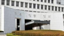 [영업정보 유출 처벌 어디까지 ①] 처벌 범위 좁힌 대법원…'퇴직자엔 배임 적용 못해' 첫 판결