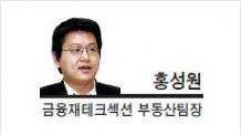 [프리즘]김현미 국토장관의 한 달