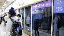 (온 0600) 3호선 옥수역 지상 승강장에도 '태양광 냉방기' 생긴다