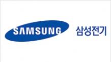 삼성전기 2분기 영업익 366% 급등, 주가 오름세