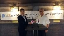 경기도, 섬유산업 해외 네트워크 넓힌다