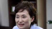 """김현미 국토장관 """"국민 상실감 쌓이면 사회 발전 동력 갖지 못해"""""""