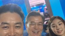 """""""文대통령ㆍ김연아,마치 부녀처럼"""" …정찬우 셀카 '좋아요'"""