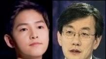 송중기, 손석희 만난다…27일 '뉴스룸' 출격