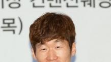 박지성, 한국인 최초 국제축구평의회 자문위원 위촉