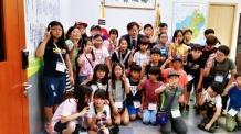 자매결연 6개 시·군 어린이 170명 성남시 문화 탐방