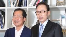 """홍준표 """"朴재판 생중계 허용…너무 잔인하다"""""""