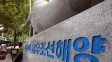 대우조선 '1조 손실' 송가 프로젝트 패소