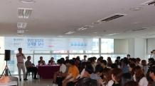 KT&G, 부산시와 함께 대학생 도시재생 아이디어 구한다