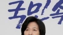 """추미애 """"이제와서 담뱃값 인하?…한국당, 거짓말 실토한 것"""""""