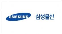 삼성물산 2분기 영업이익 2천550억원…44% 증가