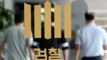 """""""개○○야"""", """"순경만도 못한 ○○야""""…'욕설천국' 대한민국 검찰"""