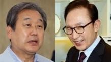 '추적 60분' 이명박 子·김무성 사위, 마약 스캔들 연루 재조명