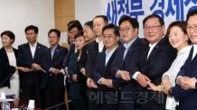 당·정, '핀셋 증세' 논의 위해 협의회 열어