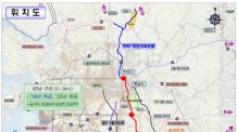 (온 10:00)서울~세종고속도, 민자 안한다…도로公 짓는다