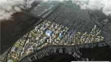 서부산의 재발견, 사상스마트시티 도시재생 본격 시동
