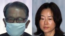 '법꾸라지의 최후' 김기춘 징역 3년…조윤선은 집행유예ㆍ 석방