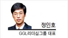 강훈 대표의 씁쓸한 퇴장에서 배우는 경영전략