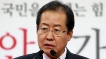 """홍준표, """"朴, 국정 잘못 운영한 벌 받고 있다"""""""