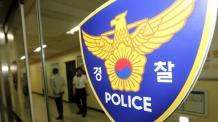 '조양호 회장 자택공사 비리' 혐의 한진그룹 고문 구속