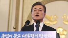 """文 """"일제 강제징용, 민사적 권리 남아있다"""" 발언에 日 """"한일협정으로 해결된 문제"""""""
