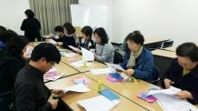 구로구 하반기 평생학습 프로그램 '풍성'