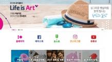 흥국생명 공식 블로그 누적 방문자 200만명 돌파