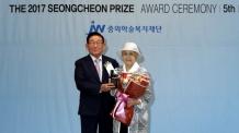 [생생 코스피]JW중외제약, 제5회 성천상 시상식 개최