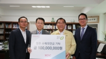 HDC현대산업개발, 청주시민에 수해의연금 1억원 기탁