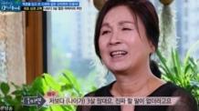 """배우 오미연 파란만장 가족사…""""기억 속에 아버지는 없다"""""""