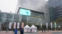 MBC 아나운서들도 제작거부 돌입