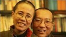 류샤오보 부인 한달만에 유튜브 등장, 中 공산당 뜻?