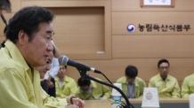 """李총리, '살충제 달걀' 현장점검…""""이전 정부 일이라도 책임져야"""""""