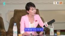 """'재입북' 임지현 """"음란물 출연, 남한이 날조한 것"""""""