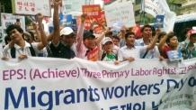 """노동단체 """"이주노동자 고용허가제 폐지"""" 촉구"""