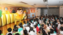 [생생코스피]동화약품, '후시딘과 함께하는 유치원 생활안전 캠페인' 개최