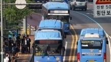 내일부터 강남·송파 6개 버스노선 운행 중단