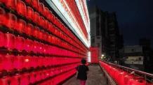 TAIWAN GHOST MONTH FESTIVAL <YONHAP NO-0020> (EPA)