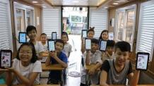 (온 1100) 삼성전자, '모바일 교육 버스'로 미얀마 어린이들의 미래 꿈 이어 나간다-copy(o)1