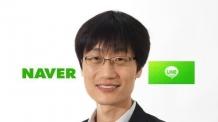 네이버, 창업자 이해진 지분 11만주 블록딜 소식에 소폭 강세