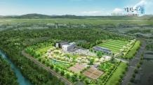 한화건설, 1069억원 규모 '검단 하수처리장 증설공사' 수주