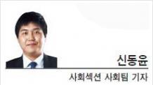 [현장에서]불편한 동거…일선학교 '기간제 정규직화' 논란