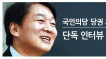 """이번엔 朴서울시장에 양보 요구?안철수 """"그건 너무 앞서간 얘기"""""""