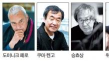 세계 건축 거장들 내달 서울에 모인다