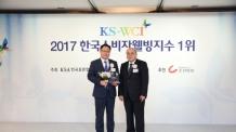 본죽, 한국소비자웰빙지수 11년 연속 1위 올라