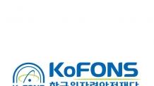 하루 출근에 8000만원 받은 박근혜 캠프인사, 타 공공기관에서도 근무