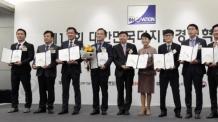 한국에너지공단, 디지털경영혁신대상 공공기관부문 대상 수상