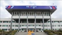 경기도, 생물테러 대응 훈련